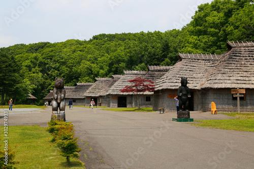 Photo Ainu village, Hokkaido, Japan.