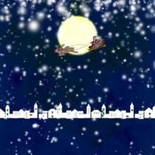 サンタクロースと夜の街4