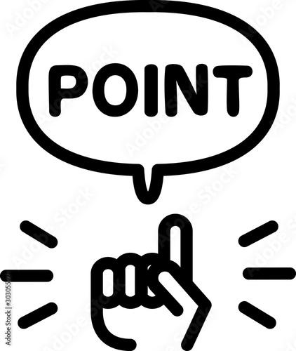 指さす手とPOINTの文字のアイコン Wallpaper Mural