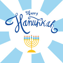 Happy Hanukkah Celebration Lettering With Chandelier