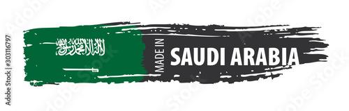 Photo Saudi Arabia flag, vector illustration on a white background
