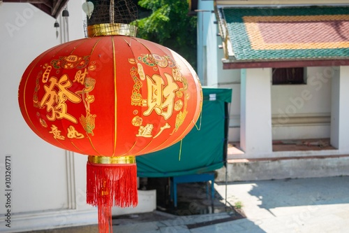 Recess Fitting Imagination chinese red lantern festival