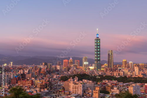 Beautiful cityscape of taipei 101 and skyscraper in taipei city at sunset Wallpaper Mural