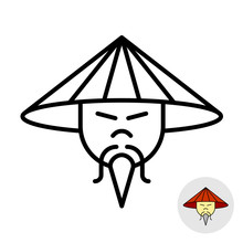 Chinese Man In A Straw Conical Hat Line Icon. Asian Appearance Man With Triangle Beard And Mustache Symbol. Adjustable Stroke Width.