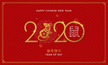 Happy Chinese New Year 2020 Poster Template Design With Mouse And Fireworks Vector Illustration On Red Asian Pattern Background. Calligraphy Translation: Happy New Year. Year Of Rat.