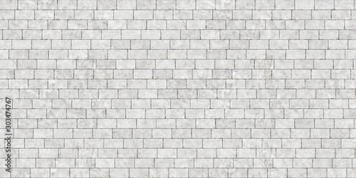 Fototapeta cegła  brick-wall-texture