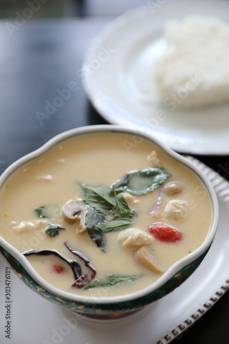 Coconut milk soup with chicken and rice , traditional Thai food Wallpaper Mural