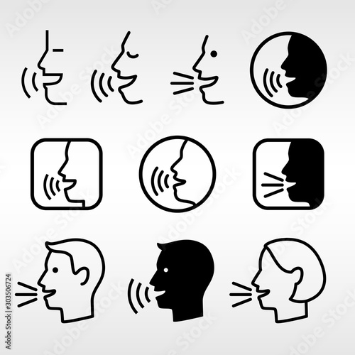 Photographie Speak head technology signs