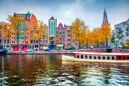 oszalamiajaca-jesien-amsterdam