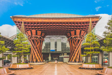 The Tsuzumi Drum Gate At Kanaz...