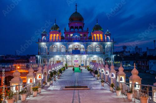 Hinduism Temple in Jammu India