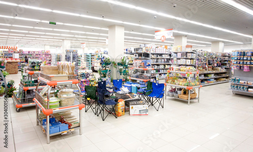 Fotomural supermarket