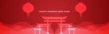 Lunar New Year Background Bann...