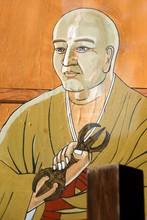 Ishite-ji Buddhist Temple, Mat...