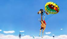 Giraffe Skydiver Going Down On...