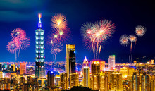 Fireworks Over Taipei Cityscape At Night, Taiwan