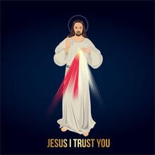 Jezus Chrystus Miłosierny Objawiony Siostrze Faustynie Kowalskiej