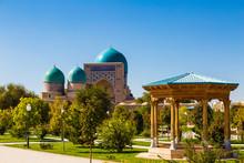 View Of The Memorial Complex Dor-ut Tilovat, Kuk-Gumbaz Mosque And Square With Shahrisabz Gazebo. Uzbekistan