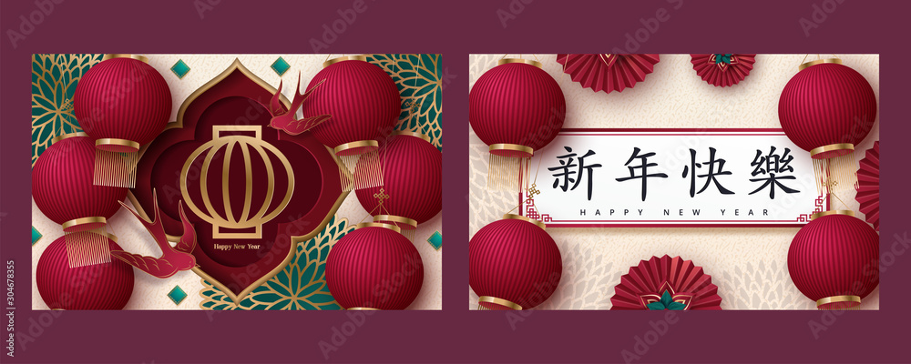 Fototapeta Happy Chinese new year 2020 flower and elements with craft style. Translation : Happy New Year. Vector illustration