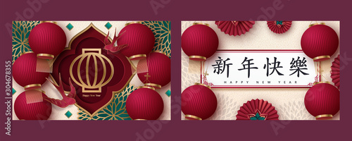 Obraz Happy Chinese new year 2020 flower and elements with craft style. Translation : Happy New Year. Vector illustration - fototapety do salonu