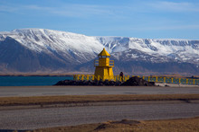 Lighthouse View Of Iceland