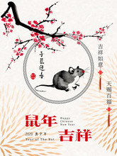 Chinese Painting The Year Of T...