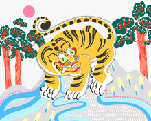 Illustration Of Traditional Korean Painting Of Decorative Tiger With Trees And Sun
