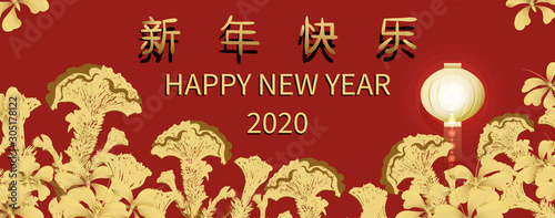 Obraz na plátne Happy Chinese new year 2020, The Gold Cockscomb flower vector graphic, Banner ca