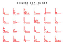 Asian Corner Set In Vintage St...