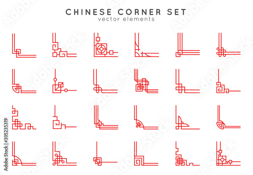 Fototapeta Asian corner set in vintage style on white background. Traditional chinese ornaments for your design. Vector red japanese elements. Artwork graphic, asian culture decoration obraz