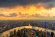 Aerial panoramic view of Shanghai skyline at sunset,China.