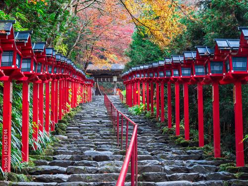 Photo 秋の京都 貴船神社
