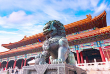 Chinese Guardian Lion In Forbi...