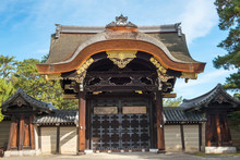 Kyoto Imperial Palace And Park...