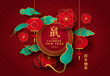 Chinese new year rat 2020 red gold papercut card