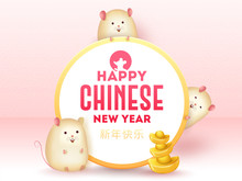 Happy Chinese New Year Text In Circle Frame With Cute Rat Characters And Ingots On Pink Circular Wave Pattern Background.