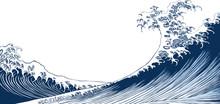 浮世絵 波 その2