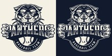 Baseball Team Vintage Monochro...