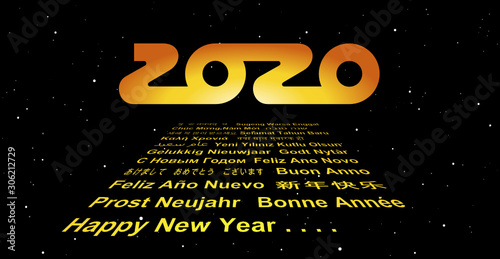 2020: May the force and happiness be with you ! Wallpaper Mural