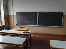 Old Chalk Board. Post-training Class.