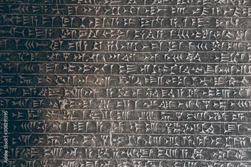Canvastavla  ancient Assyria cuneiform