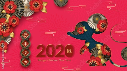 Year Mouse 2020 paper cut design Wallpaper Mural