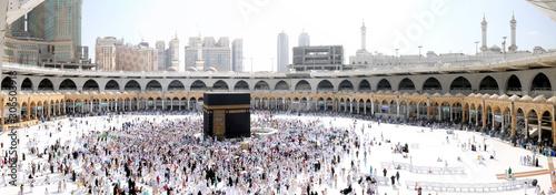 Muslim Pilgrims at The Kaaba in The Haram Mosque of Mecca, Saudi Arabia, during Hajj.