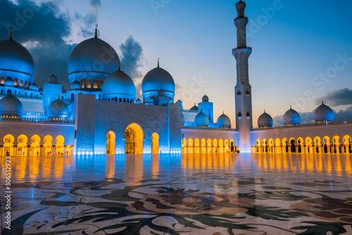 Photo Sheikh Zayed Grand Mosque in Abu Dhabi, United Arab Emirates