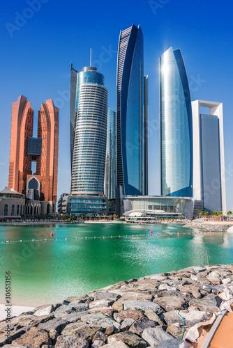 Etihad Towers in Abu Dhabi, United Arab Emirates Wallpaper Mural