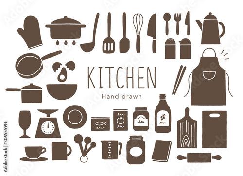 キッチン道具手描きシルエット Poster Mural XXL