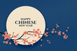 chinese new year plum flower tree background card