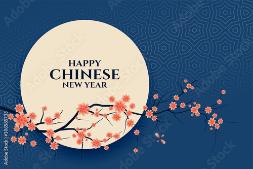 chinese new year plum flower tree background card Wallpaper Mural