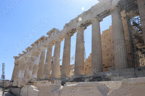 Greece by a Greek