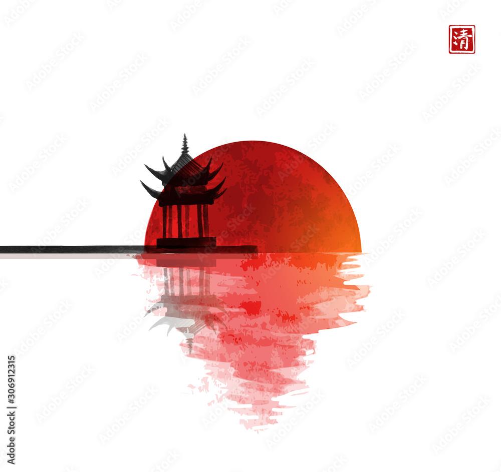 Fototapeta Pagoda temple and big red sun reflecting in water. Traditional oriental ink painting sumi-e, u-sin, go-hua.  Hieroglyph - clarity.